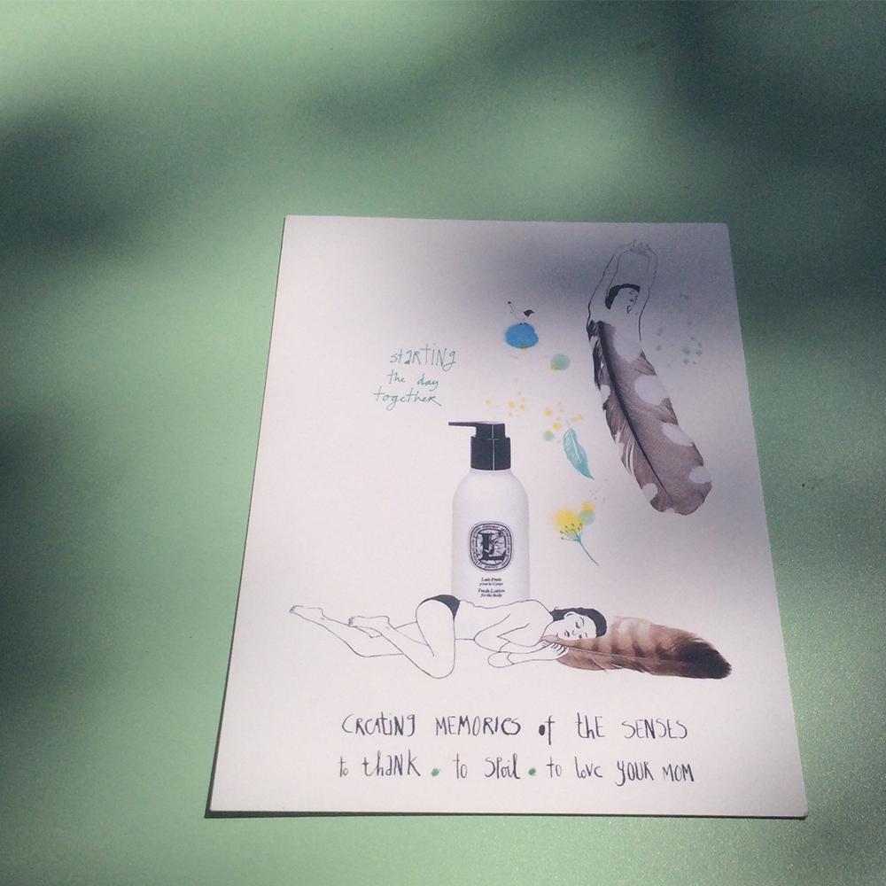 skins_giftcard